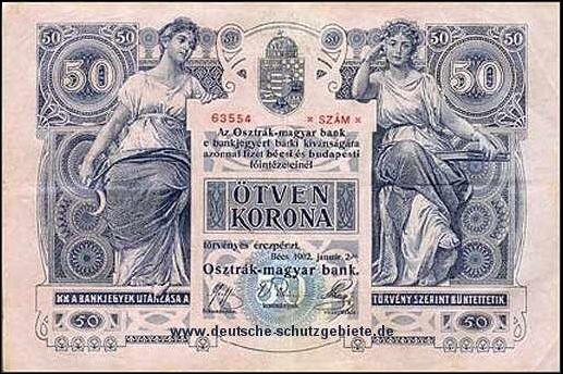 Papirnati novac s rijeckim obiljezjima